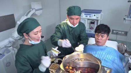 医生边做手术边吃火锅,谁料一句毛肚,病人瞬间吓醒了