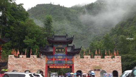 贵州独山夹缝岩