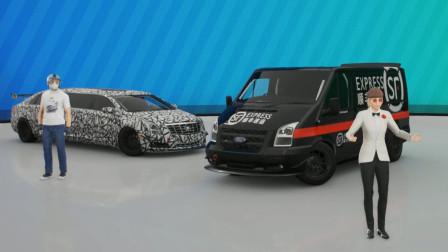 地平线4 大环道试车 加长凯迪拉克和顺丰送货面包车对比 凯迪拉克XTS VS 福特全顺