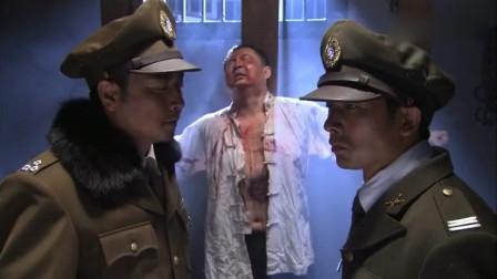 国军特务对地下党严刑逼供,不料处长怒了,连扇特务两个耳光