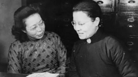 第一个在《联合国宪法》上签字的女性是谁?一生投身教育,执掌金陵女大二十三年