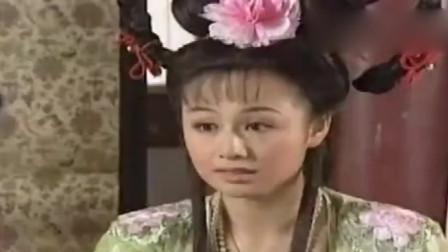 皇后传来懿旨让雪雁进宫,说是为吐蕃王选后妃,都议论纷纷了  !