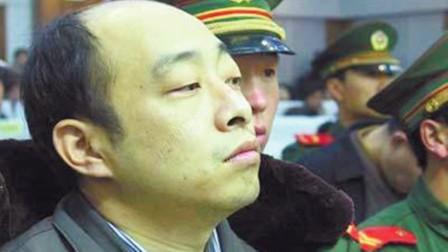"""绰号""""鬼见愁"""",为父报仇横扫6名黑帮头目,临刑前提一特殊要求"""