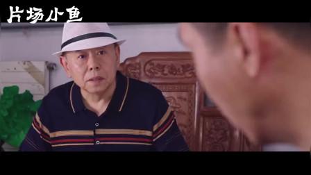 《欢喜盈门》潘长江落选村长后自谋出路,找了新工作月薪500,气的潘叔直跺脚,太搞笑了