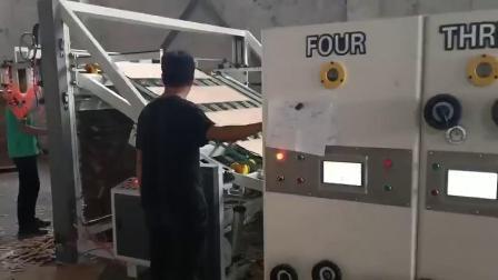 全自动淘宝纸箱印刷机printing machine