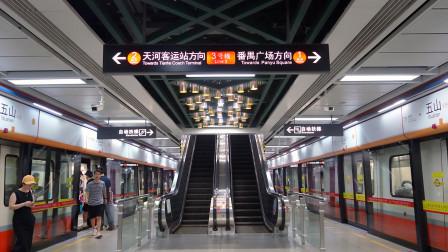 [2019.9]广州地铁3号线 华师-五山 运行与报站