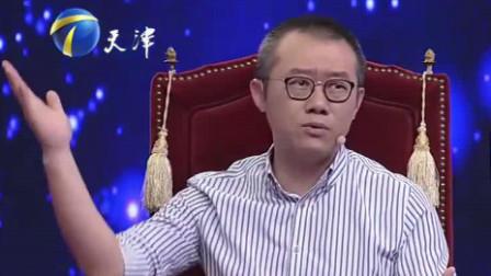 27岁小伙爱上微胖女孩,结婚2年竟受尽委屈,涂磊:满脸的无奈!