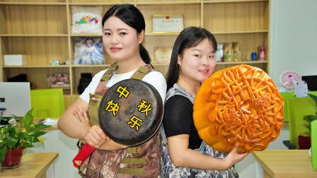 绝地求生真人版:大神怎么过中秋节?必须是平底锅配月饼才能吃鸡!