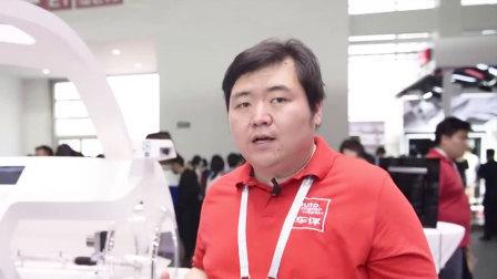 汤汤有话说 北京车展特别策划,博世的明日科技 20期