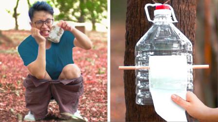 3个DIY创意小妙招,塑料瓶不要扔,简单的改造一下,作用很棒哦
