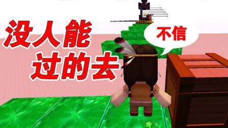 迷你世界:据说这个跑酷地图没人过得去,来和村姑一起去看看吧!