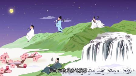 中秋节为什么要吃月饼, 其他国家又是怎么过中秋的呢