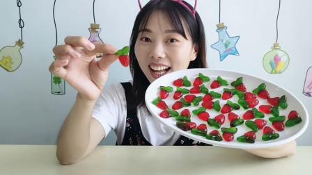 """美食拆箱:造型逼真的""""小草莓软糖"""",果红叶绿,鲜艳味美超喜欢"""