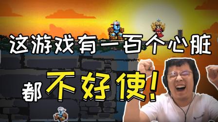 【jump king】第三次冲击跳王之巅,折腾继狒狒之后变身哈士奇长鸣警告。