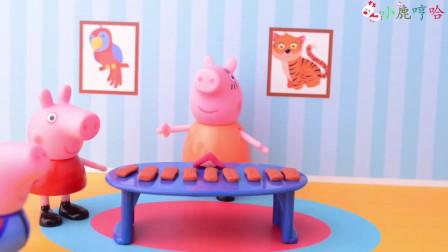 成长益智玩具,猪爸爸为乔治准备许多香肠和热狗,有什么区别呢?