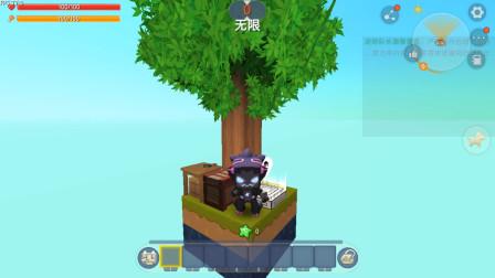 迷你世界:一棵树的生存,撸树叶还能掉迷你币,完全不缺资源了
