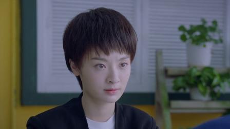 山月不知心底事 47 董灵决定嫁给龙龙,牺牲婚姻换取江源的未来