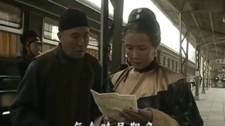 走向共和:李鸿章逝世留下了这个字背负的沧桑,慈禧得知哭得去活来!