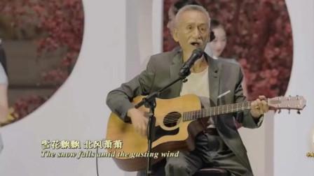 """中秋节晚会:《一剪梅》作曲者陈彼得""""沧桑""""版曲风,真是醉了好听!"""