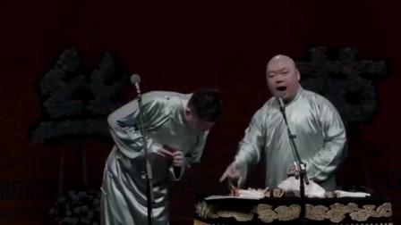 张鹤伦郎鹤炎《德云扑克牌》:社里各位当红角儿都遭到无情调侃!