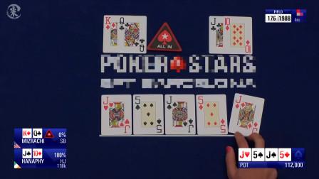 【小米德州扑克】2019EPT 05 巴塞罗那站主赛事