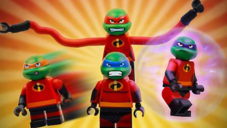 乐高忍者神龟定格动画:今天我们是神奇4侠!