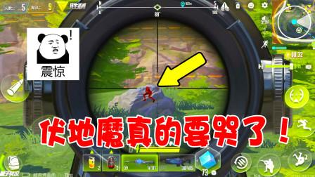 量子特攻空中飞人:游戏居然自带透视功能?被打死都不知道人在哪