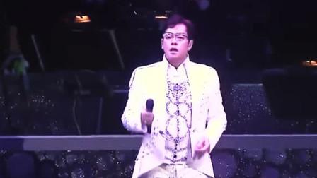 谭咏麟献唱一首《无言感激》,动听又激昂,真的好听!