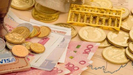 银行理财收益,跌幅近20%!老百姓手里的钱怎么办?