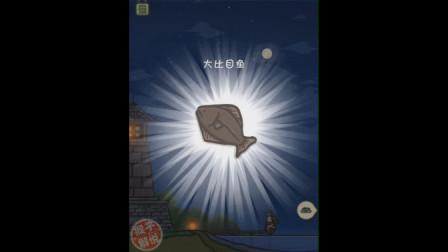 猴子试玩《月兔冒险(Tsuki)》:兔子在小卖店门前也走不动呀