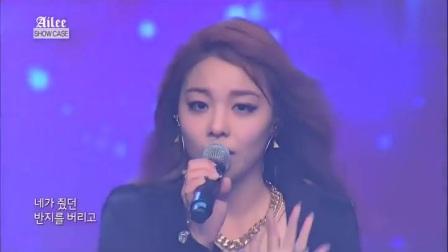 Ailee经典演唱给你看 女王的实力给你看太震撼了