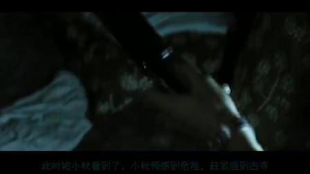 2分钟看完恐怖片《猫脸老太太》(1)