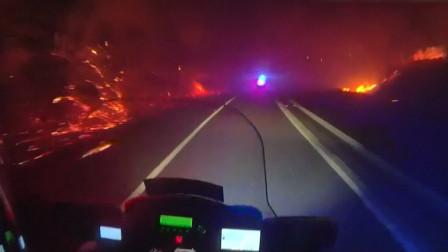 澳洲警察驾车冲入火海,帮助多人逃生