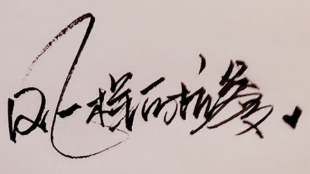 坑爹哥直播回顾20190913日出江花红胜火 我去炸鱼没好果 500分老坑融入分段?