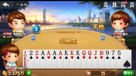 斗地主:只要底牌能够配到一张8,我就是想不发都很难了