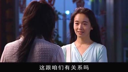 天道:芮小丹告诉欧阳,丁元英之前操控私募基金,欧阳有点懵