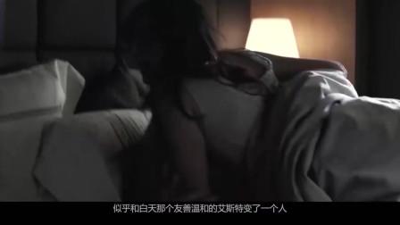 5分钟带你看完欧美恐怖电影《孤儿怨》, 33岁女人扮小萝莉7人(1)