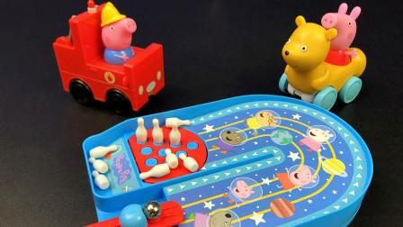 小猪佩奇迷你保龄球玩具试玩