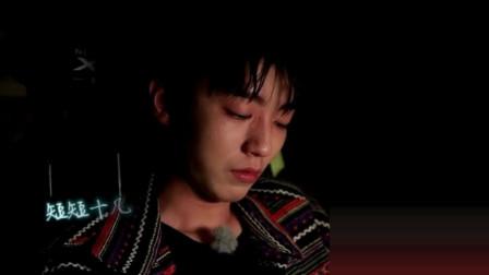 中餐厅第3季:王俊凯暂时离开,众人泪奔送别