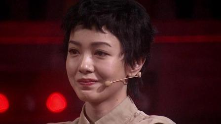 李荣浩的音乐品味就是准,郭采洁含泪淘汰王二狗