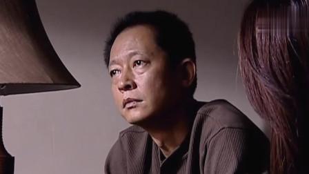 天道:刘冰自杀不是丁元英害的,只怪自己太贪心