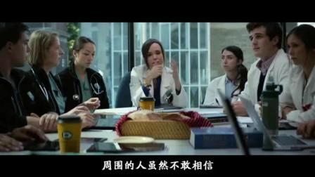 5分钟看恐怖惊悚电影《别闯阴阳界》, 男医生竟用这种方法救活昏迷女医生