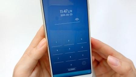 手机锁屏还能设置动态密码,一分钟变1次,维修师傅看了也没辙