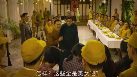 日本军人抓少女当慰安妇, 晚宴上公开欺负, 民族血泪史!