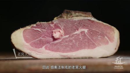 风味原产地:宣威火腿是风干法,老窝火腿是烟熏法,都超香!