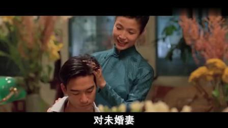 《青木瓜之味》03初恋总是缘有时,谢谢
