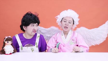 新魔力玩具学校:小天使和小恶魔的来电