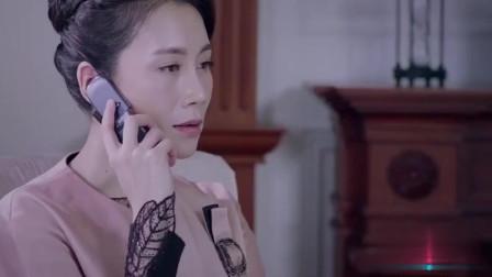 山月不知心底事:如何驾驭男人是门学问,叶太太再次开导董灵!
