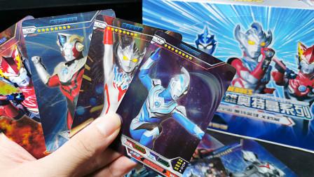 最后十包能否出金卡?奥特x档案卡片 最新15弹 玩具