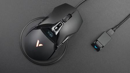 雷柏VT950Q无线充电版游戏鼠标开箱拆解